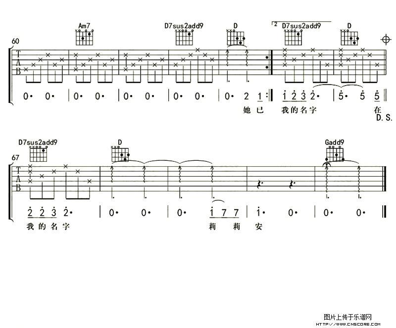 莉莉安3吉他谱图片格式六线谱